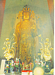Hase Kannon Temple Kamakura Japan Postcard cs1830