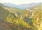Nikko in early Autumn Japan Postcard