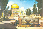Jerusalem, Israel Dome of the Rock Postcard 1973