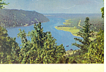 Click here to enlarge image and see more about item cs1938: Russian Scenic Postcard 1970