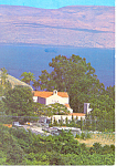 Click here to enlarge image and see more about item cs2098: Tabgha,Israel Church Multiplication Loaves Postcard cs2098