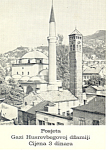 Click here to enlarge image and see more about item cs2122: Gazi Husrev-Bey's Mosque, Sarajevo Postcard