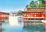 Miyajima and Itsukushima Shrine Japan Postcard cs2128