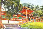 Kasugo  Shrine Nara  Japan Postcard cs2129