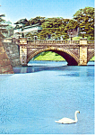 Click here to enlarge image and see more about item cs2131: Imperial Palace Tokyo  Japan Postcard cs2131