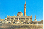Click here to enlarge image and see more about item cs2182: Al Ashrafieh Mosque Amman  Jordan Postcard cs2182