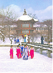 Click here to enlarge image and see more about item cs2429: Girls in Winter Dress Seoul Korea Postcard cs2429