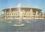 Click here to enlarge image and see more about item cs2722: United States Pavilion Belgium Postcard cs2722