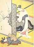 Harunobu Suzuki, Hinatsuru The Beauty Postcard