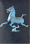 Bronze Flying Horse Chinese Exhibition No 218 Postcard cs2977