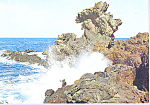 Click here to enlarge image and see more about item cs3385: Dragon s Head Rock Jeju Island Korea cs3385