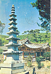 Click here to enlarge image and see more about item cs3386: A Nine Storied Temple , Korea