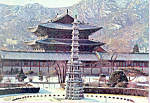 Click here to enlarge image and see more about item cs3387: Twelve Storied Temple , Kyungbok Palace,Korea