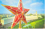 Click here to enlarge image and see more about item cs3684: Kremlin Star