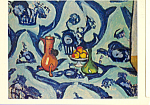 Coffee Pot, Carafe and Fruit Dish, Henri Matisse