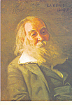 Walt Whitman Thomas Eakins Postcard cs4019