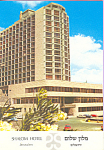 Click here to enlarge image and see more about item cs4312: The Shalom Hotel, Jerusalem, Israel