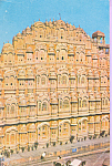 Click here to enlarge image and see more about item cs4369: Hawa Mahal Jaipur India cs4369