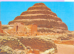 Click here to enlarge image and see more about item cs4439: King Zoser s Step Pyramid  Sakkara Egypt cs4439