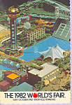 1982 World s Fair Knoxville Tennessee Postcard cs4649