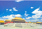 Click here to enlarge image and see more about item cs4728: The Hall of Supreme Harmony Forbidden City Beijing China cs4728