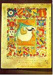Click here to enlarge image and see more about item cs4965: Illuminiertes Titelblatt zur Rektoratsperiode Postcard cs4965
