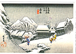 Click here to enlarge image and see more about item cs4993: Mountain Snow Scene in Kumabara Japan cs4993