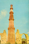 Click here to enlarge image and see more about item cs5200: Qutub Minar Delhi, India