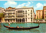 Click here to enlarge image and see more about item cs5487: Gondola Venice, Italy
