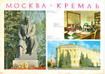 Click here to enlarge image and see more about item cs5694: Moscow Russia Three Views cs5694