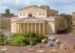The Bolshoi Theatre, Moscow, Russia