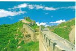 Click here to enlarge image and see more about item cs6712: Great Wall at Badaling China cs6712