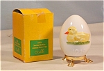 Click here to enlarge image and see more about item d2134: 1979 Goebel 2 nd. Annual Easter Egg