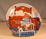Click to view larger image of Lovable Teddies Collector's Plate-Bedtime Blues (Image1)