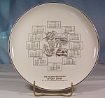 Click here to enlarge image and see more about item d2771: Effort Diner Poconos Calender Plate 1975