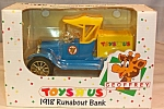 Click here to enlarge image and see more about item d2844: Ertl 1918 Runabout Coin Bank Toys 'R Us