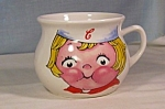 Click here to enlarge image and see more about item d2874: Campbell's Kids Mug
