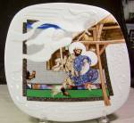 Click here to enlarge image and see more about item D3192: The Nativity Collector's Plate 2 nd Panel-1988