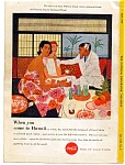 Click here to enlarge image and see more about item may2731: Coca Cola Hawaii Jack Potter Ad may2731 Apr 1957