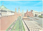 Click here to enlarge image and see more about item n0524: Moscow, Russia Red Square Postcard