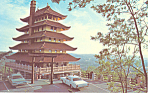 Pagoda, Mt Penn,Reading, PA Postcard