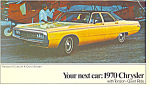 Click here to enlarge image and see more about item n1226: 1970 Chrysler Newport Custom 4-Door Sedan