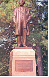Click here to enlarge image and see more about item p15470: Mark Twain Statue Hannibal  MO Postcard p15470