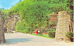 Click here to enlarge image and see more about item p18176: Entrance, Watkins Glen State Park, NY  Postcard