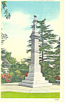 Confederate Monument, Greenville, SC Postcard