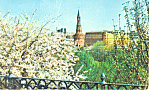 Click here to enlarge image and see more about item p18722: Talnitsky gardens, The Kremlin, Moscow,Russia Postcard