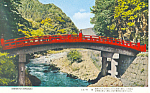 Click here to enlarge image and see more about item p19047: Shinkyo ( The Sacred Bridge) Japan Postcard