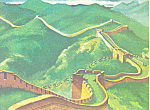 Great Wall China National Biscuit Company Trade Card