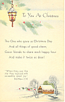 To you at Christmas Matthew 2:10 p19958