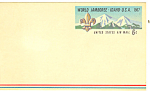 Click here to enlarge image and see more about item p20030: UXC7 6 Cent Boy Scout World Jamboree Postal Card